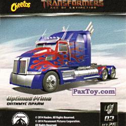 PaxToy 02 Optimus Prime   Оптимус Прайм