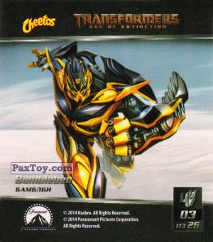 PaxToy.com - 03 Бамблби из Cheetos: Transformers - Age of Extinction.