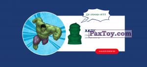 PaxToy 03 Халк (2018 Ластики Стиратели)