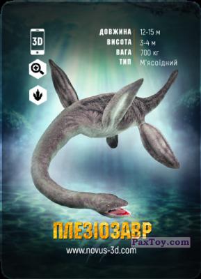 PaxToy.com - 03 Плезіозавр из Novus: Динозаври Епоха 3D