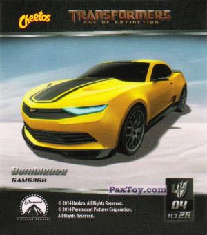 PaxToy.com - 04 Бамблби из Cheetos: Transformers - Age of Extinction.