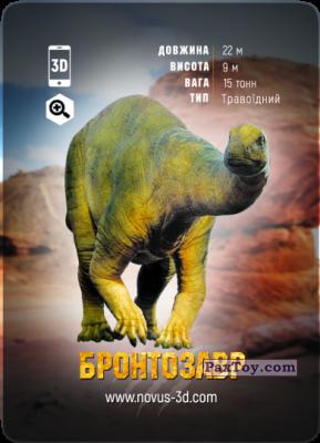 PaxToy.com - 04 Бронтозавр из Novus: Динозаври Епоха 3D