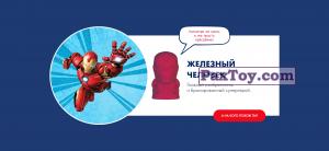 PaxToy 04 Железный Человек (2018 Ластики Стиратели)