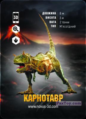 PaxToy.com - 05 Карнотавр из Novus: Динозаври Епоха 3D
