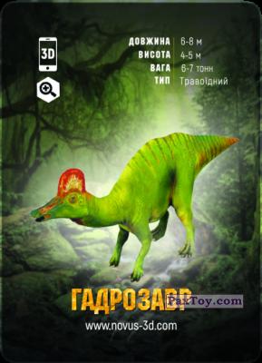 PaxToy.com - 06 Гадрозавр из Novus: Динозаври Епоха 3D