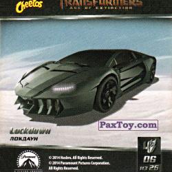 PaxToy 06 Lockdown   Локдаун