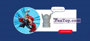 PaxToy 06 Тор (2018 Ластики Стиратели)