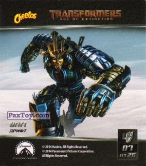 PaxToy.com - 07 Drift - Дрифт из Cheetos: Transformers - Age of Extinction.
