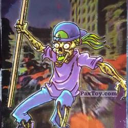 PaxToy 07 Скелет роллеркеист