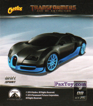 PaxToy.com  Карточка / Card, Наклейка / Стикер 08 Drift - Дрифт из Cheetos: Transformers - Age of Extinction.