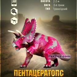 PaxToy 08 Пентацератопс (2018 Динозаври Епоха 3D)