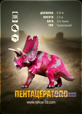 PaxToy.com - 08 Пентацератопс из Novus: Динозаври Епоха 3D