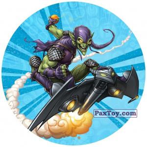 PaxToy.com - 09 Гоблин (Сторна-back) из