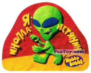 PaxToy.com - 09 Я инопла-нетянин из Hubba Bubba: Смешные карикатуры с надписями (Second edition)
