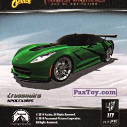 PaxToy 10 Crosshairs   Кроссхэйрс