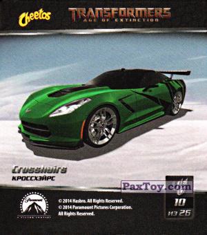 PaxToy.com - 10 Crosshairs - Кроссхэйрс из Cheetos: Transformers - Age of Extinction.