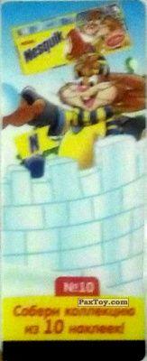 PaxToy.com  Наклейка / Стикер № 10 Квики на Снежной Баррикаде из Nesquik: Новогодняя коллекция