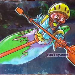 PaxToy 10 Скелет рафтер