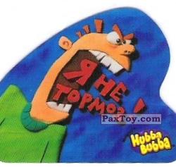 PaxToy 10 Я не тормоз! (2005 Смешные карикатуры с надписями [Second edition])