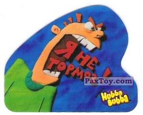 PaxToy.com - 10 Я не тормоз! из Hubba Bubba: Смешные карикатуры с надписями (Second edition)