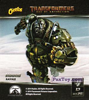 PaxToy.com - 12 Hound - Хаунд из Cheetos: Transformers - Age of Extinction.