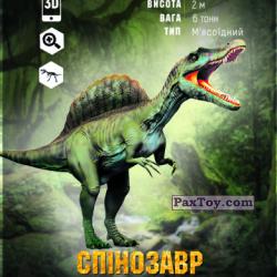 PaxToy 12 Спінозавр (2018 Динозаври Епоха 3D)