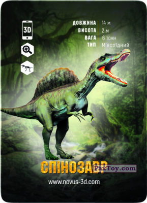 PaxToy.com - 12 Спінозавр из Novus: Динозаври Епоха 3D