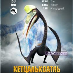 PaxToy 13 Кетцалькоатль (2018 Динозаври Епоха 3D)
