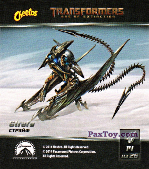 PaxToy.com  Карточка / Card, Наклейка / Стикер 14 Strafe - Стрэйф из Cheetos: Transformers - Age of Extinction.