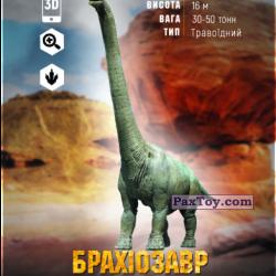 PaxToy 15 Брахіозавр (2018 Динозаври Епоха 3D)