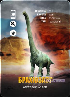 PaxToy.com - 15 Брахіозавр из Novus: Динозаври Епоха 3D