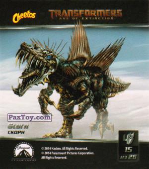 PaxToy.com - 15 Scorn - Скорн из Cheetos: Transformers - Age of Extinction.