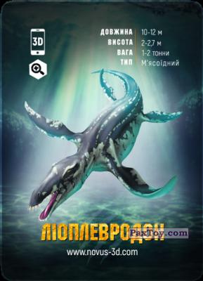 PaxToy.com - 16 Ліоплевродон из Novus: Динозаври Епоха 3D