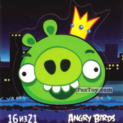PaxToy 16 из 21 King Pig (Cheetos Stickers Angry Birds 1)