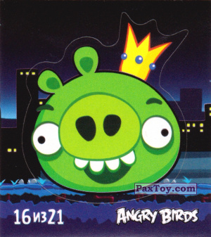 PaxToy.com - 16 из 21 King Pig из Cheetos: Stickers Angry Birds 1