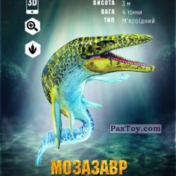 PaxToy 17 Мозазавр (2018 Динозаври Епоха 3D)