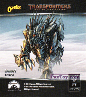 PaxToy.com - 17 Snarl - Снэрл из Cheetos: Transformers - Age of Extinction.