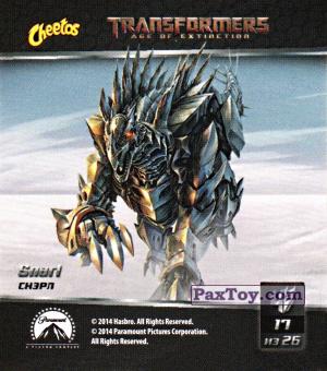 PaxToy.com - 17 Snarl - Снэрл из Cheetos: Transformers - Age of Extinction.