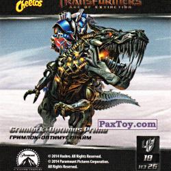 PaxToy 18 Grimlock and Optimus Prime   Гримлок и Оптимус Прайм