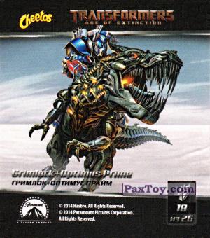 PaxToy.com - 18 Grimlock / Optimus Prime - Гримлок / Оптимус Прайм из Cheetos: Transformers - Age of Extinction.