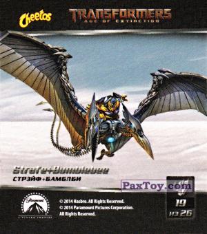 PaxToy.com - 19 Strafe / Bumblebee - Стрейф / Бамблби из Cheetos: Transformers - Age of Extinction.