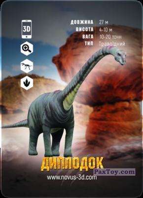 PaxToy.com - 20 Диплодок из Novus: Динозаври Епоха 3D