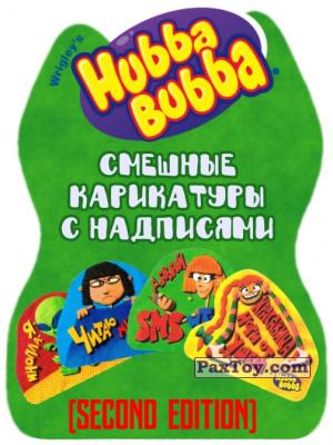 PaxToy Hubba Bubba: Смешные карикатуры с надписями (Second edition)