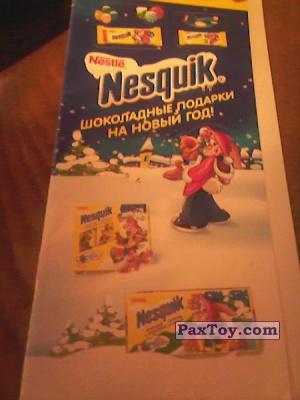 PaxToy 2010 Новогодняя Коллекция   01
