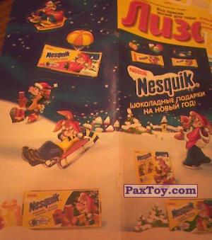 PaxToy 2010 Новогодняя Коллекция   02