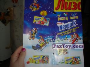PaxToy 2010 Новогодняя Коллекция   03