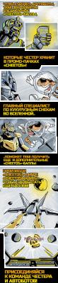 PaxToy 2014 Трансформеры   материалы с сайта 04