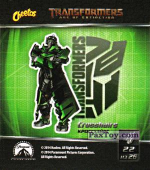 PaxToy.com - 22 Crosshairs - Кроссхэйрс из Cheetos: Transformers - Age of Extinction.