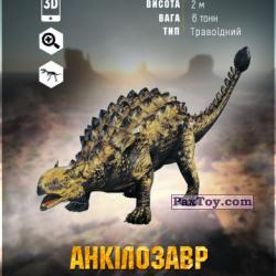 PaxToy 23 Анкілозавр (2018 Динозаври Епоха 3D)