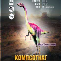 PaxToy 24 Компсогнат (2018 Динозаври Епоха 3D)